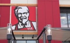 Entrada KFC